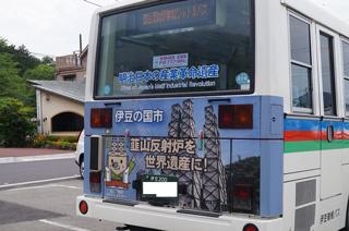 DSC00655-1.jpg