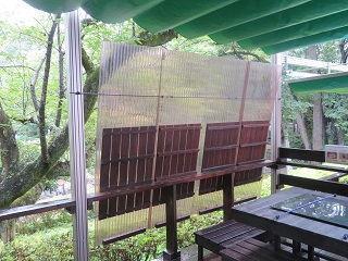 rain board1.JPG