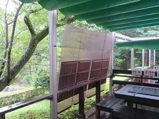 rain board2.JPG