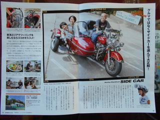 DSCN3425_1.jpg