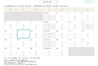 GWカレンダー202104.png