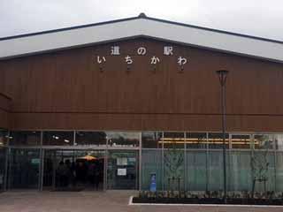 itikawa15_2.jpg