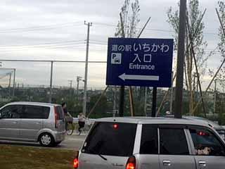 itikawa2_2.jpg