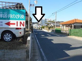 kanoya1820_2.jpg