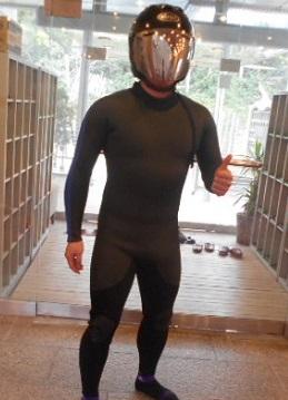 suit1.JPG